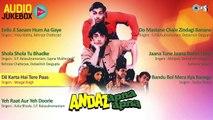 Andaz Apna Apna Jukebox - Full Album Songs _ Salman, Aamir, Raveena & Karisma