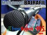 Mohamed Bajrafil - Comment interpreter les rêves en Islam ?