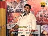 Zakir Nasir Abbas Notak Majlis 11 October 2013 Darbar Shamas Multan