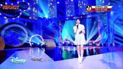 [Thaisub] MIckey Mouse Club : Part of the world - Herin SMROOKIES