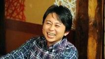 有吉 島田秀平、ゲッターズ飯田の手相占いはインチキ臭いと語る