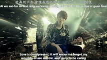 [HD] EXO-M - What is Love (Chinese version) MV [English subs + Pinyin + Chinese]
