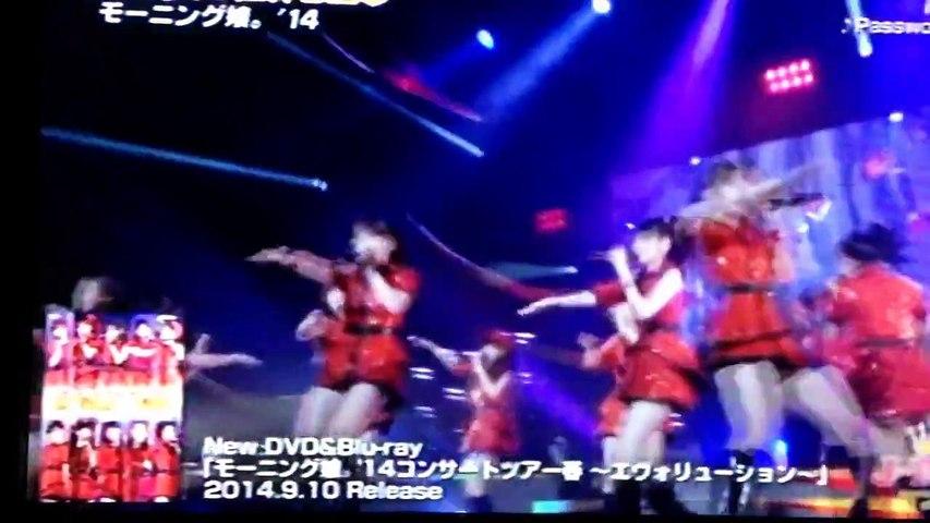 モーニング娘。'14秋ツアー J-POPマンデー