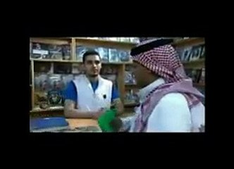 Arab funny song Saudi Arabia khalle walle