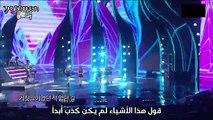 SANGJUNA YOON SANG & JUNG JUN HA (Ft. HYORIN) - MY LIFE { Arabic Sub }