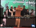 Shehbaz Sharif Gone Mad, Drama-e-Aala Punjab Shahbaz Sharif - Ufff Acting