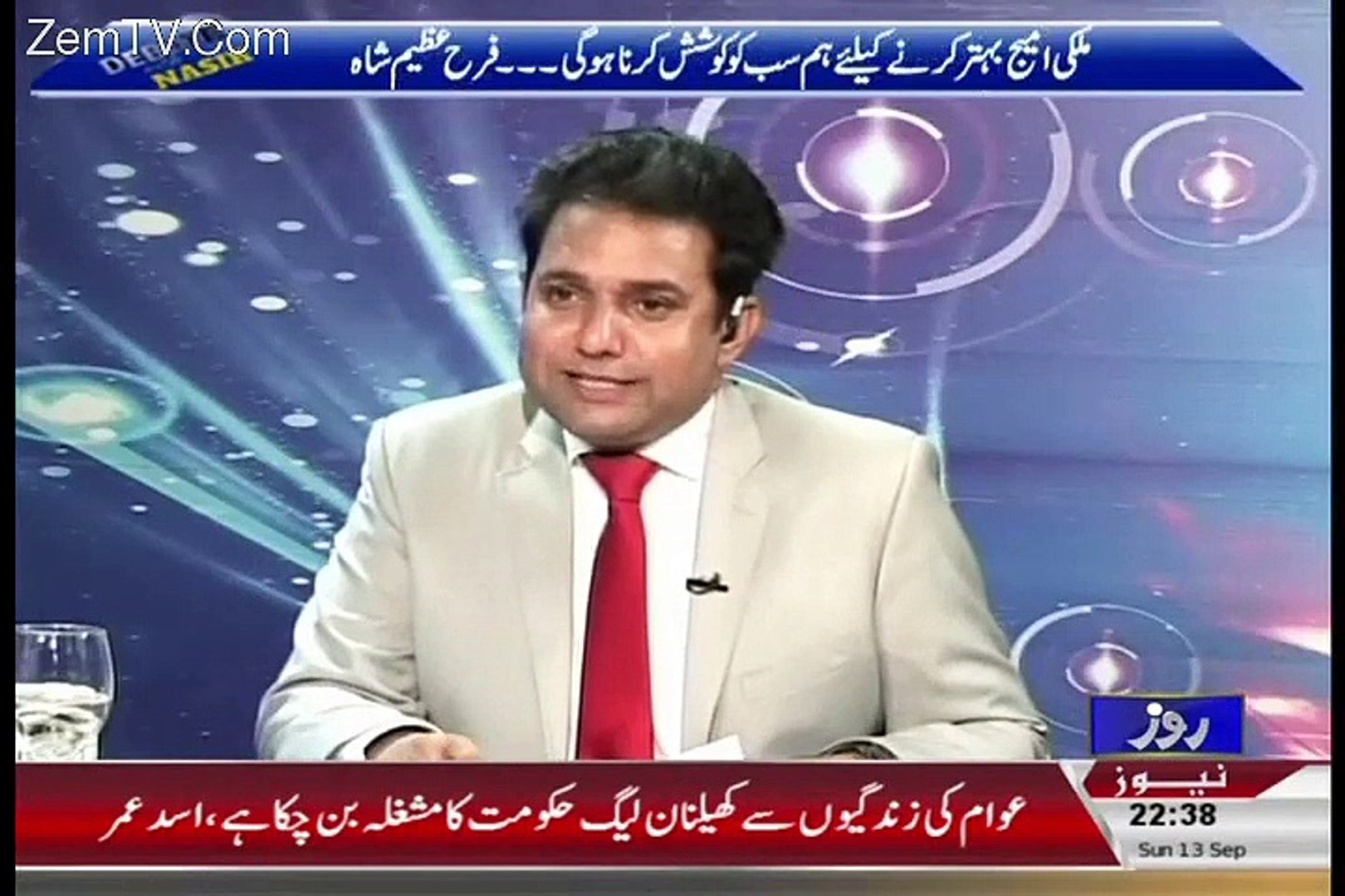 Open discussion on WINE between anchor and guest in a TV show