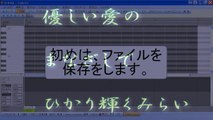 ■■ ボーカロイド講座 (検:ボカロ Vocaloid 巡音ルカ 初音ミク 解説 )