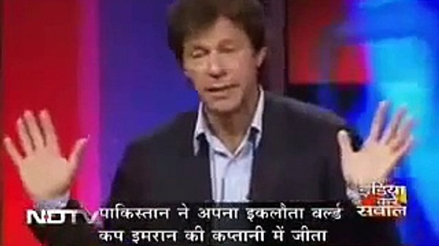 Imran Khan Answering Indian Students Questions in Indian Television