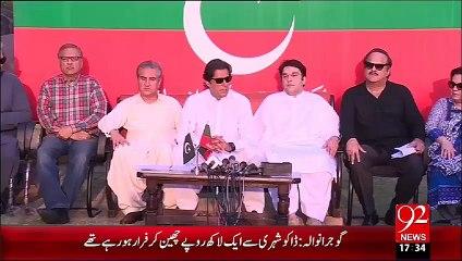 Bani Gala: Press conference of PTI chairman Imran khan