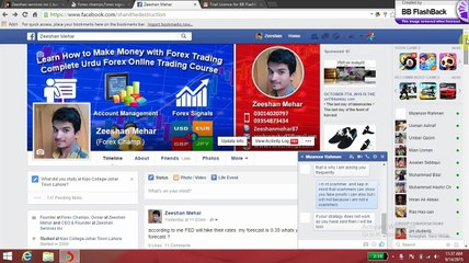 How to create and verify skrill account in Pakistan urdu tutorial by zeeshan mehar