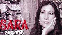 Sara - Zagros