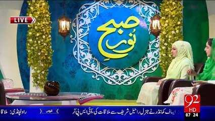 Subh e Noor - 15 - Sep - 2015 - 92 News HD