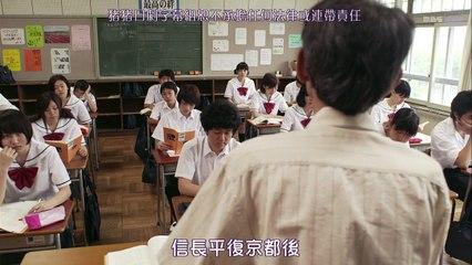 我的怪同學 第8集 Tonari no Seki kun Ep8