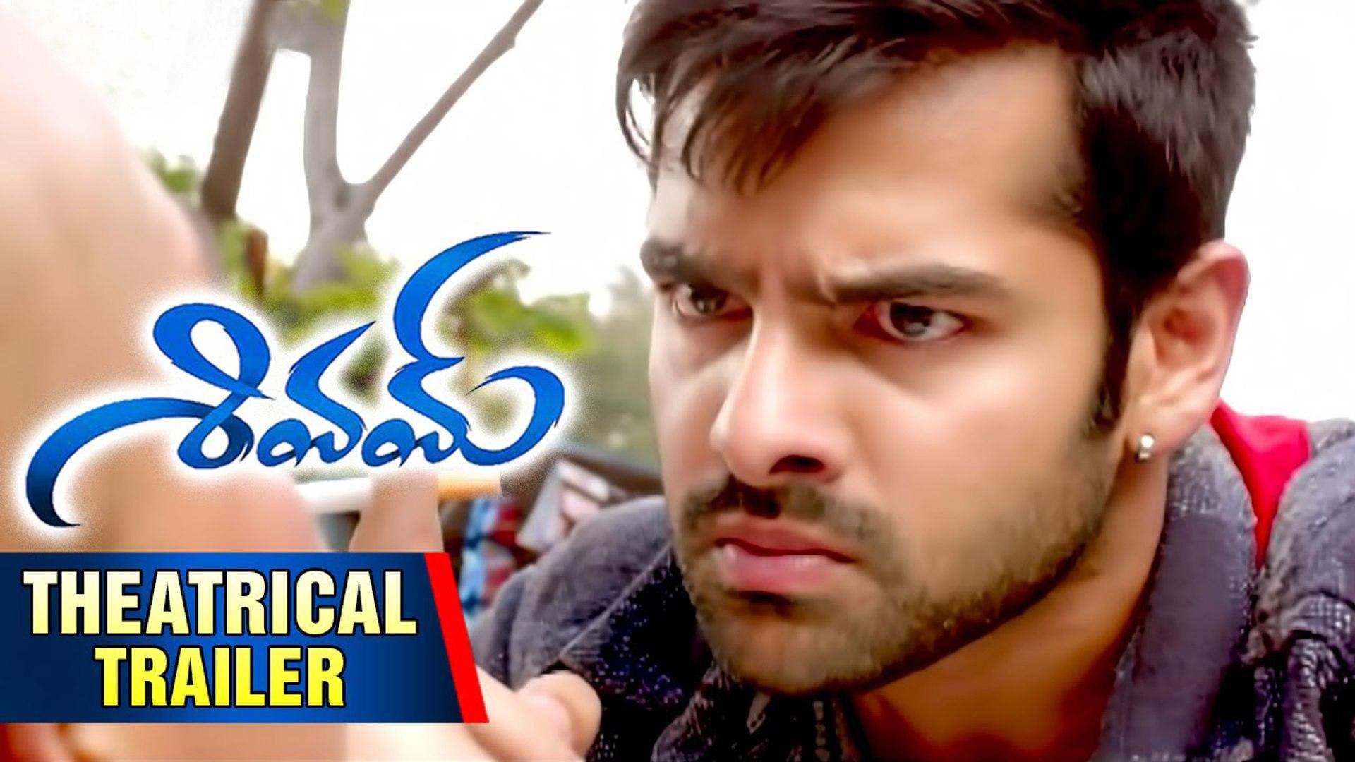 Shivam Movie Theatrical Trailer || Shivam Movie - Shivam Telugu Movie