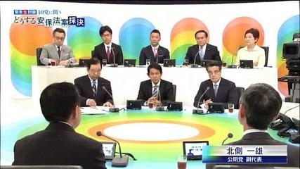 公明・北側副代表「日本を護るには、日米安保を向上させて抑止力を強化するしか選択肢がない」。公明党は、対話による平和から軍事力による平和へ路線変更ですか?