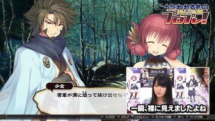 22 minutes of Utawarerumono: False Mask gameplay de Utawarerumono : Mask of Deception