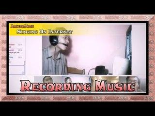 ArizerXion - Singing On Internet 'Recording'