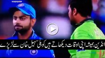 Virat Kohli Reaction after hearing Junaid Khan is out from the Worldcup