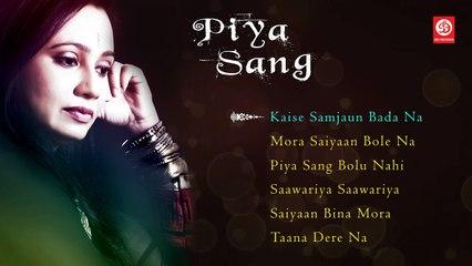 Piya Sang | Lyrics & Composed , Singer : Kirtan Shukla | DRJ RECORDS