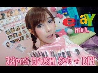 Ebay Haul: Pink Pro 32pcs Brush Set + DIY (by Naokitty)