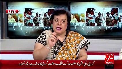 Hum Dekhain Gaay 15-09-2015 - 92 News HD