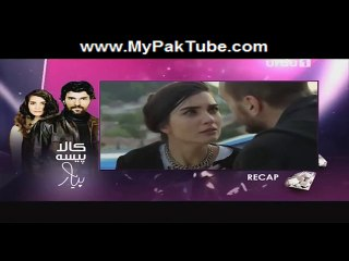 Kaala Paisa Pyaar Episode 31 HQ Part 1