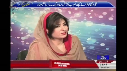 Female guest having Gup Shup On Air