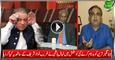 In Effort To Discredit Jahangir Tareen Watch What Nehal Hashmi Has Done With Poor Nawaz Sharif