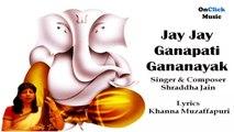Shraddha Jain - Jay Jay Jay Ganapati Gananayak | Lord Ganesha Album 2015