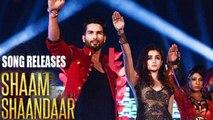 Shaam Shaandaar Video Song Releases | Alia Bhatt, Shahid Kapoor | Shaandaar