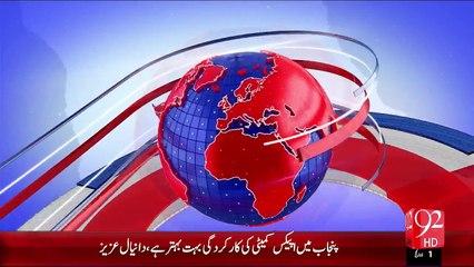 Headlines - 06:00 PM – 16 Sep 15 - 92 News HD