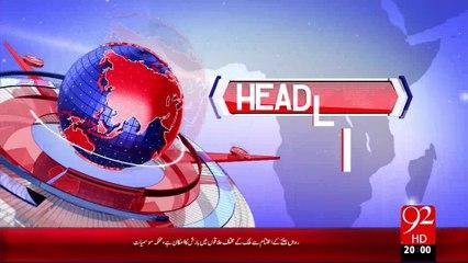 Headlines - 08:00 PM – 16 Sep 15 - 92 News HD