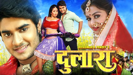 DULARA | Full Bhojpuri Movie | Pradeep Pandey | Review | #LehrenTurns29