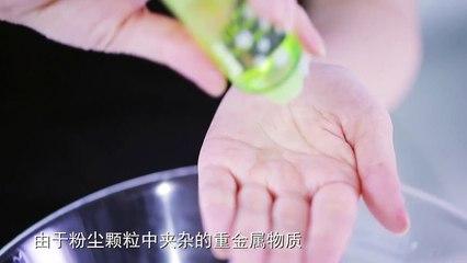 《Mini美人》 第20150916期 雾霾天的内调外养 Mini Beauty: 【中国时尚超清版】