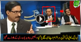 Each Allegation Of PMLN On PTI Backfires, Watch Javed Ch.'s 4 Big Sl-aps