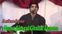 Asfandyar - Zama Ghazal Ghazal Janana