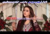 Da Muhabbat Naza Pa Ma Kawa | Dil Raj | Pashto New Video Song 2015 Pashto HD