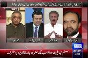 MQM Ki Rally Ko Media Ke Cover Karne Per Waseem Akhtar Ka Reaction Dekhen..!