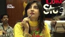 Reaction Of Gul Panra Singing With Atif Aslam in Coke Studio