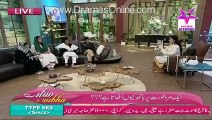See What this Molvi did to his Wife, You Will Be Shocked after Watching this Video