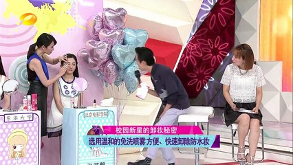 《我是大美人》 20150915期:大美人迎新晚会 Queen: 【中国时尚超清版】
