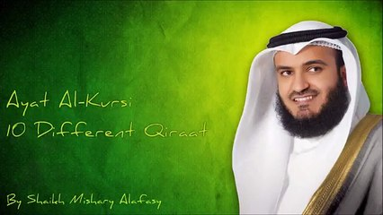 Ayat Al-Kursi 10 Different Qiraat By Qari Mishary Al-Rashid Al Afasy - Quran Recitation