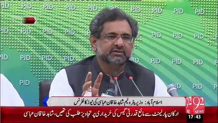Islamabad: Press conference of Petroleum Minister Shahid Khaqan Abbasi - 17-9-2015