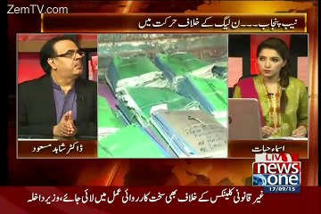 Live With Dr Shahid Masood - 17th September 2015