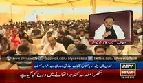 Altaf Hussain in his speech crossed all limits - Chaudhry Nisar - Video Dailymotion