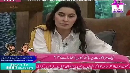 Can any Father do Like this with her Daughter Shaista Lodhi Got Shocked