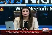 Nawaz Sharif Badmash or Chor he Is Ko Mein Parliament Se Nikal Kr Rahon Ga- Faisal Raza Abidi