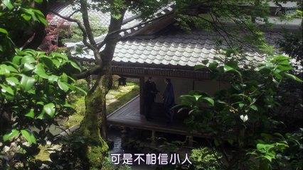一路 第7集 Ichiro Ep7