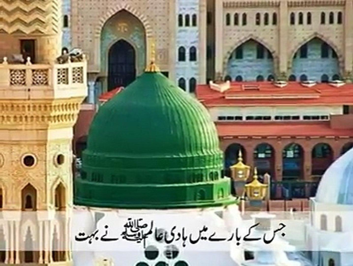 Khawarij kay bare mein Islamic Farmaan sunie. Hazrat Muhammad (SAW) ne Khawarij kay bare mein kia ka